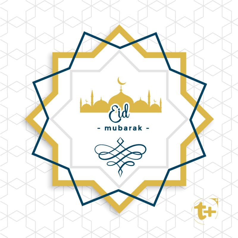 بنر اسلیمی تبریک عید