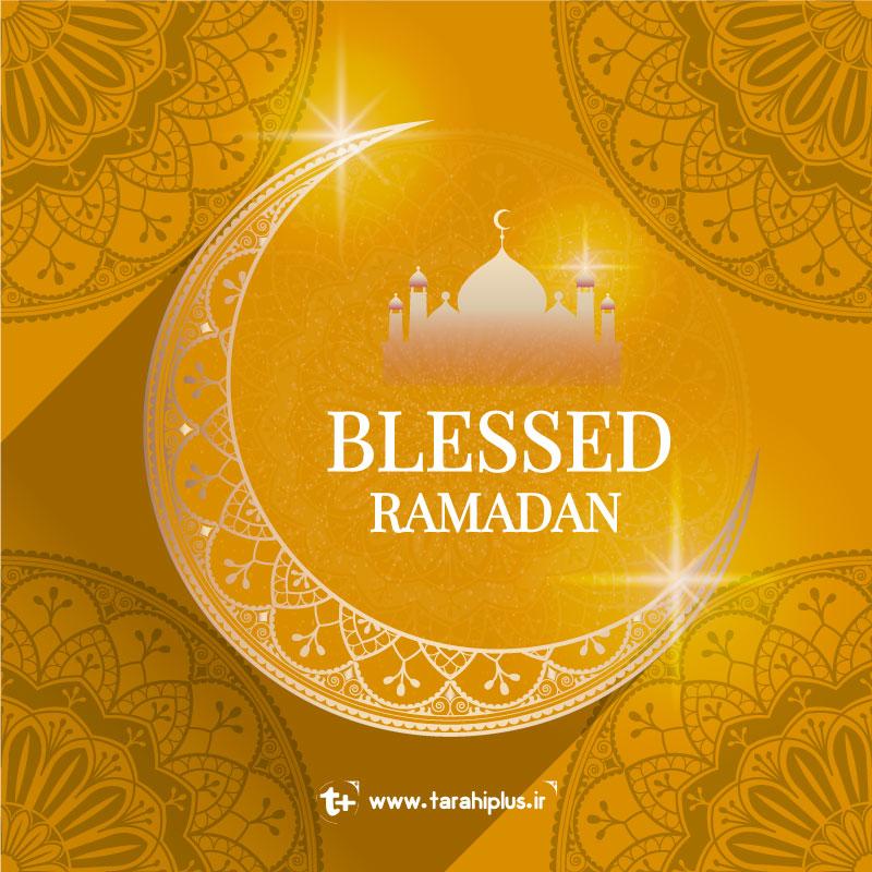 دانلود طرح اسلیمی تبریک رمضان