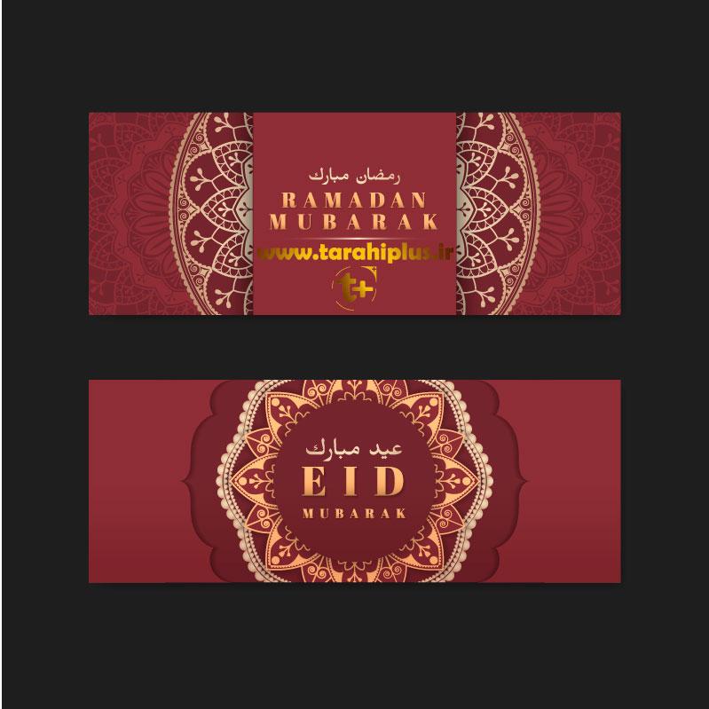 وکتور بنر تبریک عید طرح اسلیمی