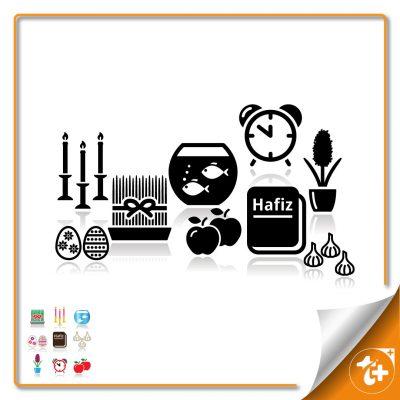 Nowruz Haftsin 3