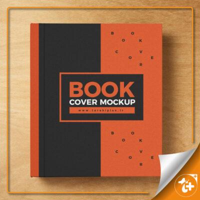 موکاپ کتاب در ابعاد مربع