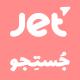 افزونه صفحه ساز قدرتمند المنتور – جت سرچ | JetSearch