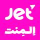 افزونه جت المنت | JetElements ( افزونه جانبی صفحه ساز المنتور )